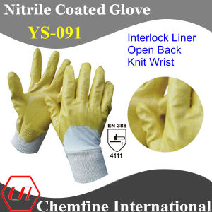 "Interlock Glove with Yellow Nitrile Coating & Open Back & Knit Wrist/ En388: 4111/ Size 7"", 8"", 9"", 10 (YS-091) pictures & photos"