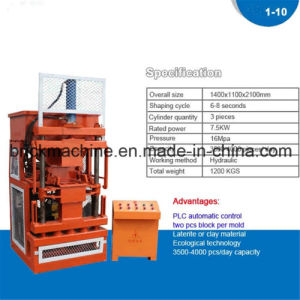 Mold for Concrete Hr1-10 Interlockong Block Machine Pricing pictures & photos