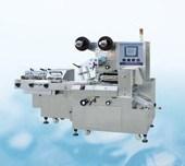 Milk Candy/ Bubble Gum Production Line (QJ-280) pictures & photos