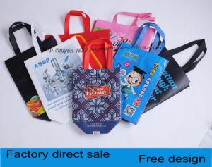 Non-Woven Bag Laminating Machine, Multi-Color Printing Hot Non-Woven Bag pictures & photos