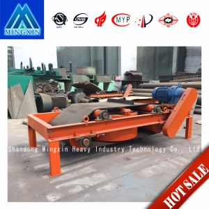 Self Cooling and Self Discharging Electromagnetic Magnetic Separator for Belt Conveyor pictures & photos