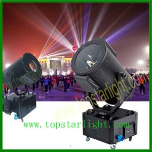 Cheap Outdoor Search Light Projector 2.5kw Sky Rose