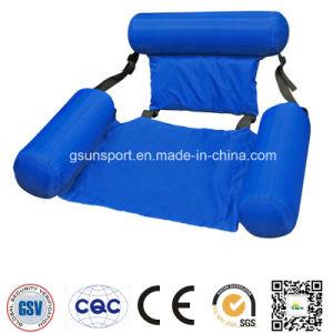 Swimming Pool Chair Swimming Pool Beanbag Chair