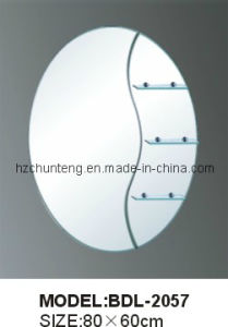 Engraved Designs Mirror (CT-36)