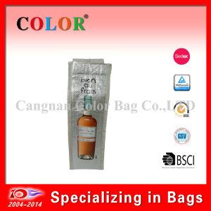 Hot Sale Silver Wine Cooler Bag (CB137-1)