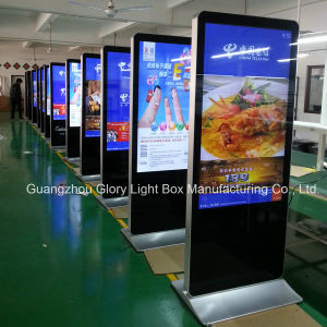 "Floor Standing 42"" 46"" 55"" 65"" Inch A Grade Screen Ad Player Kiosk for Shop pictures & photos"