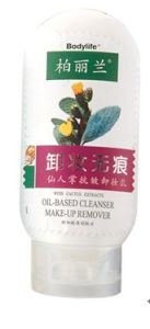 Cactaceae Anti-Wrinkle Makeup Remover Lotion (BF8002)