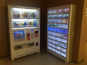 Lockers Vending Machine pictures & photos