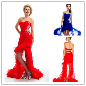 Tulle High Low Prom Dresses