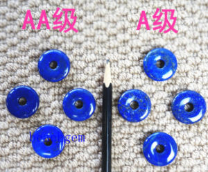 Jewelry Parts-Natural Lapis Round Beads pictures & photos