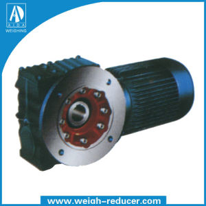 S Series Helical Worm Geared Motor