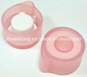 Plastic Cap with Silicon Insert / Bottle Cap / Bottle Cover (SS4310) pictures & photos