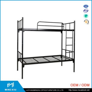 Luoyang Mingxiu Low Price Black Cheap Metal Double Bunk Bed / Metal Bunk Bed pictures & photos