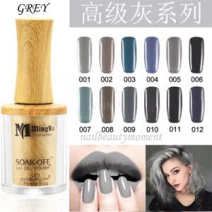 2016 Soak off UV Nail Beauty Gel Polish (UG26) pictures & photos