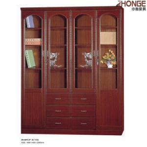 Wooden Bookcase (6072-4)