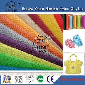 Cambrlla 100% PP Non Woven Fabric