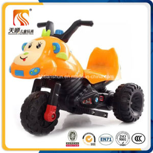 Three Wheel Motorcycle Toys Kids Rechargeable Battery Motorcycle pictures & photos