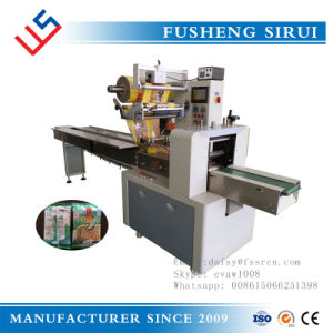 Automatic Servo Control Food Packaging Machine pictures & photos