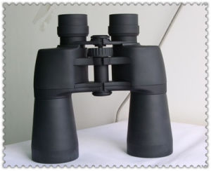 Marine Binocular 7*50 Not Water Proof Nikula Logo pictures & photos