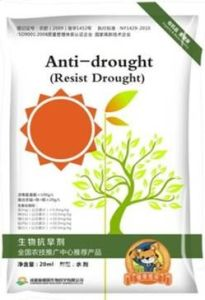 Full Water Soluble Anti Drought Fertilizer pictures & photos