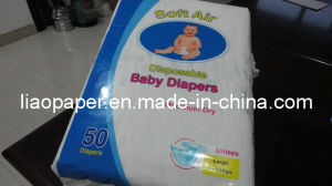 Soft Air Disposable Baby Diaper (Leo-61) pictures & photos