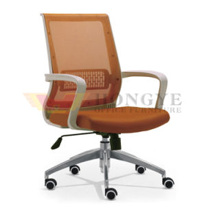 Exotic Delta Nylon Back Mesh Office Chair with Locking Wheels (HY-9006B) pictures & photos