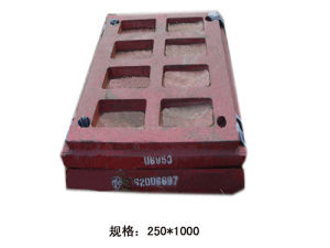 Wear Resistant Lining Board for Ball Mill pictures & photos