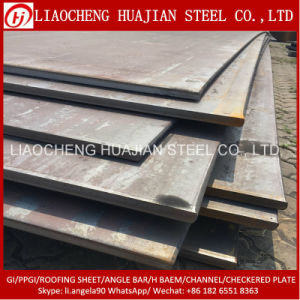 Hot Rolled Mild Carbon Steel Plate Made in China pictures & photos