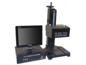 Double X Axis Desktop Metal Plate Marking Machine (YSP-3C)