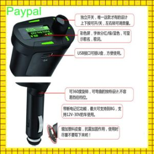 Cheap Good Quality MP3 Player Car MP3 Player (gc-m004) pictures & photos