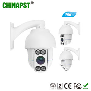 2017 Hottest Weatherproof Megapixels IP High Speed PTZ Camera (PST-HTM42BH) pictures & photos