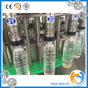 Automatic Plastic Bottle Drink Water Packaging Machine pictures & photos