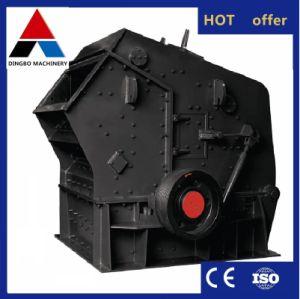 High Efficiency Impact Crusher Machine, Mining Crusher pictures & photos