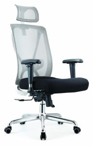 Luxury Senior Executive Lounge Adjustable Steel Desk Astir Armrest Chair pictures & photos