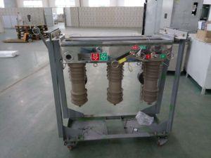 Zw32-12 Outdoor Vacuum Circuit Breaker with Spring Mechanism pictures & photos