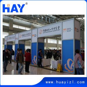 Expo Trade Show Fair Entrance Display