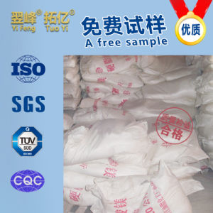 Superfine Cosmetic Grade Magnesium Stearate pictures & photos