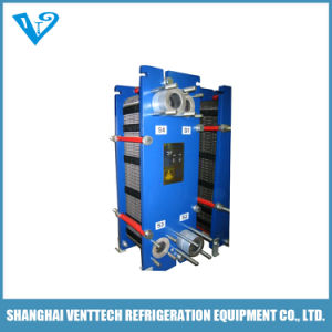 High Thermal Efficiency Plate Heat Exchanger for Cooling (equal M10B/M10M) pictures & photos