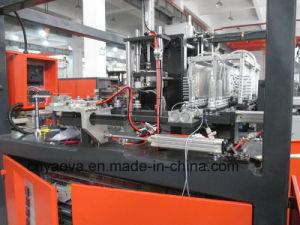 Automatic Pet Stretch Blow Molding Machine 2000ml pictures & photos