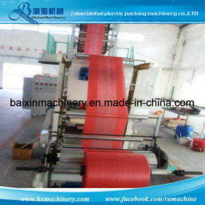 Inline Online Quality Automatic Film Blowing and Rotogravure Printing Machine pictures & photos