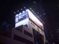 ETL LED Billboard Light 150W for Advertising Illumination pictures & photos