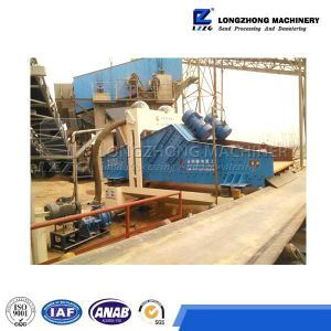 Hot Sale Bentonite Slurry Dewatering Equipment with China Supplier pictures & photos