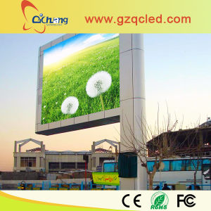 P5 Super Bright Outdoor LED Display Screen pictures & photos
