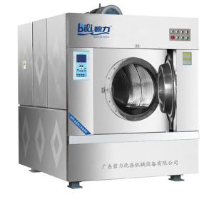 High Efficiency and Energy Saving Commerical Washing Machine pictures & photos