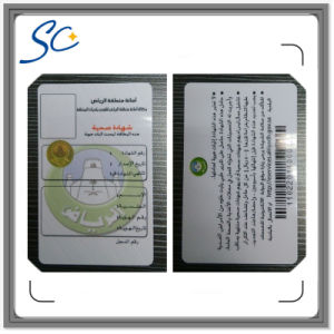 PVC Anti-Fake Card with Hologram Overlay Film and Microtexts pictures & photos