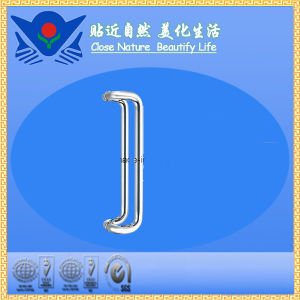 Xc-B2705 Furniture Hardware Bathroom Big Size Door Pull Handle pictures & photos