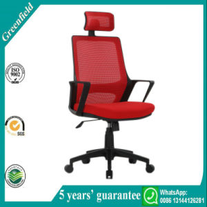 Red Mesh Office Chair pictures & photos