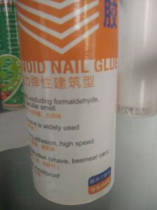 100% Excluding Formaldehyde, No Peculiar Smell Avoid Nail Glue pictures & photos