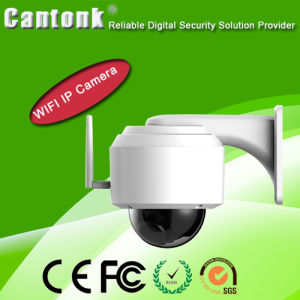 4.0MP Dome WiFi IP Camera CCTV Suppliers From China pictures & photos