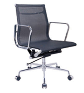 New School Furniture for Chair with High Quality/Office Chair pictures & photos